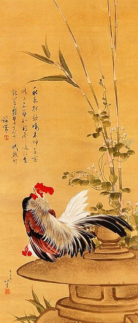 gallina Hokusai