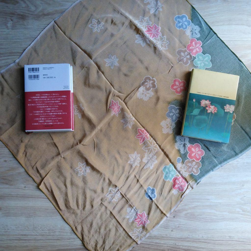 furoshiki pacchetto 2