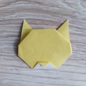 origami tigra 7