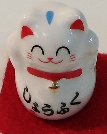 gatto portafortuna manekineko