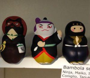sukeroku, ninja e tanuki