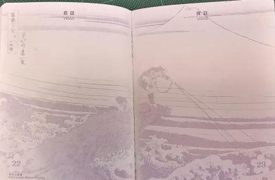 Pescatore di Hokusai su passaporto giapponese