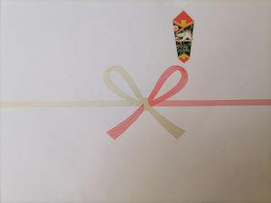 carta da regalo giapponese