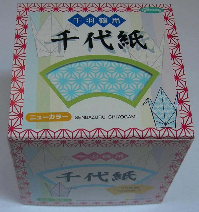 origami per gru