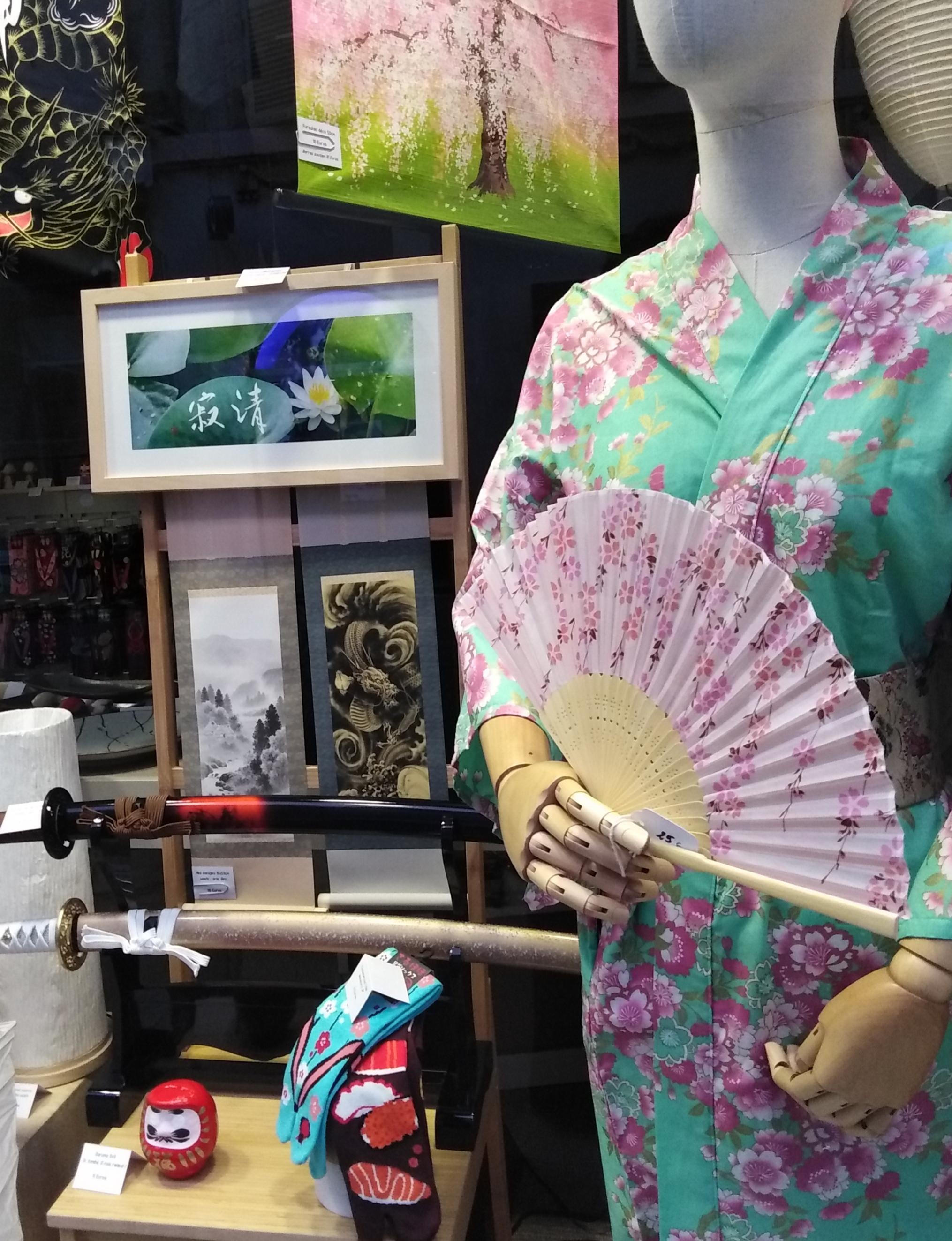 Negozio giapponese a colmar